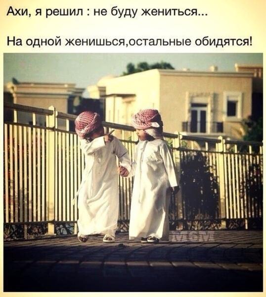 Картинки исламские с надписью братья не будьте сестрами