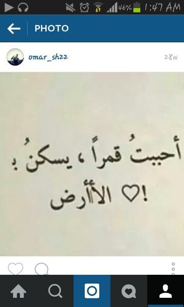 Acc Omar Shawar Omarshawar Likes Askfm