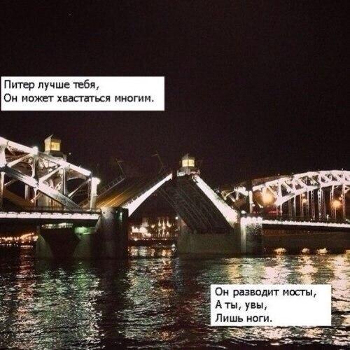 картинка я не мост меня не разведешь оригинальных способов поздравление