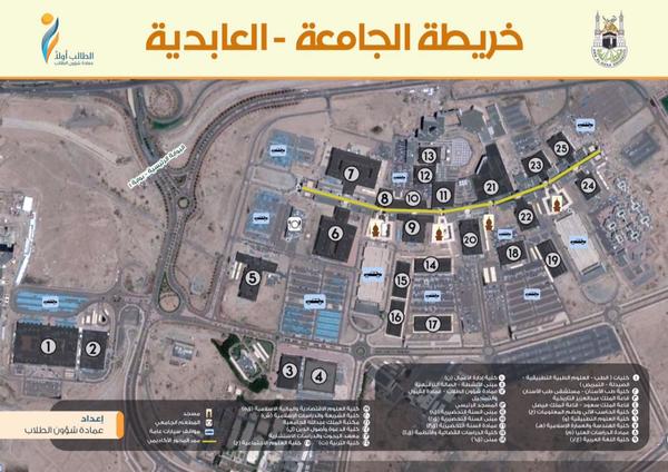 خريطة جامعة ام القرى الزاهر Kharita Blog