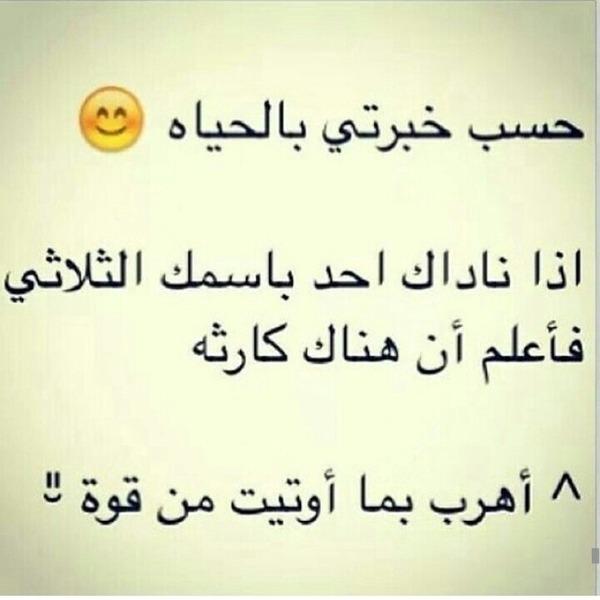 مساحه للضحك واللي ماعنده ينزل اي شي Ask Fm Baroobrbr