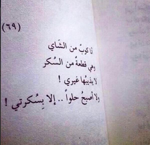 شبر ونص Manoola Ghanim Manoolaghanim Likes Askfm