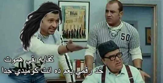 إسماعيل عرفة Ismailarafa Likes Askfm