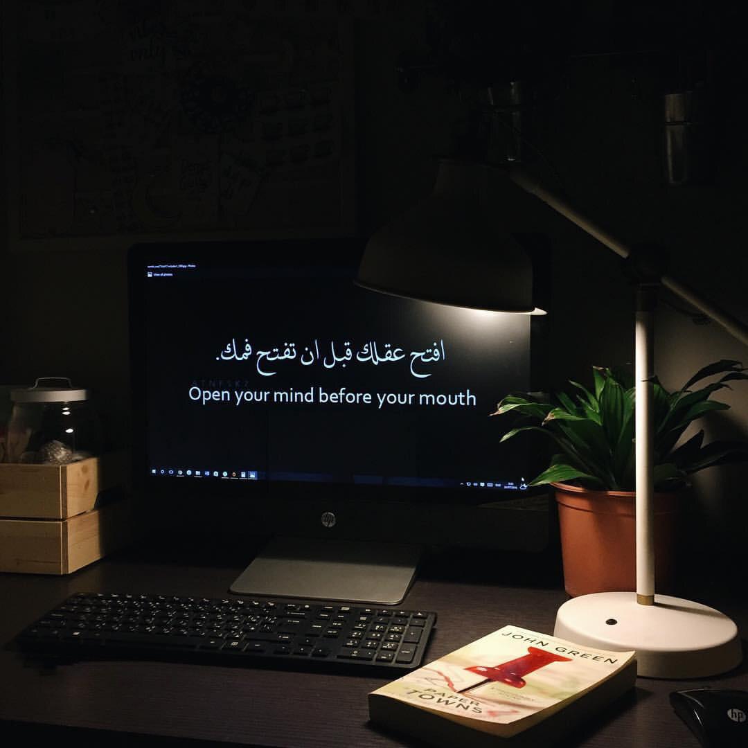 بيسيات عن يوم الجمعه Ask Fm Fouadkst